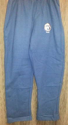 RPHS Sweatpants